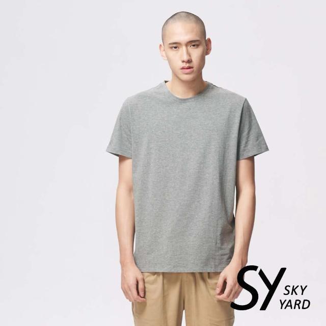 【SKY YARD】舒適柔棉素面短袖圓領T恤(灰色)