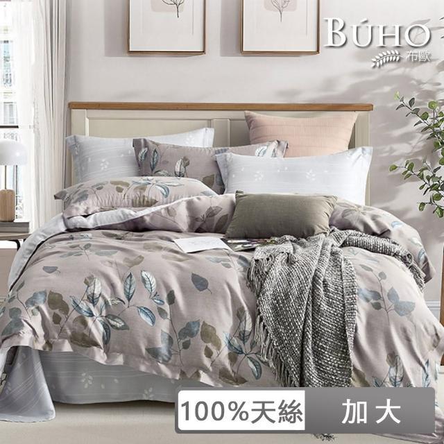 【BUHO 布歐】100天絲四件式全舖棉兩用被床包組-加大(多款任選)