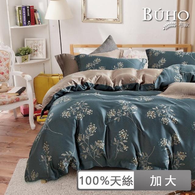 【BUHO 布歐】100天絲六件式兩用被床罩組-加大(多款任選)