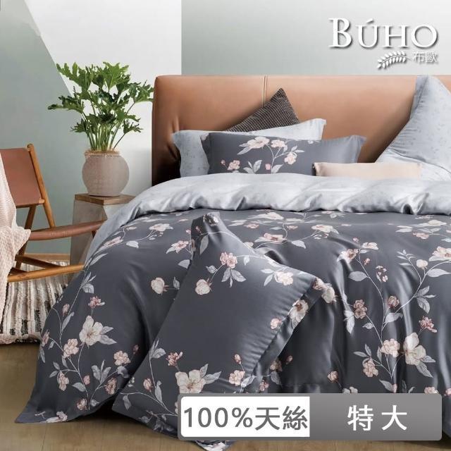 【BUHO 布歐】100天絲四件式全舖棉兩用被床包組-特大(多款任選)