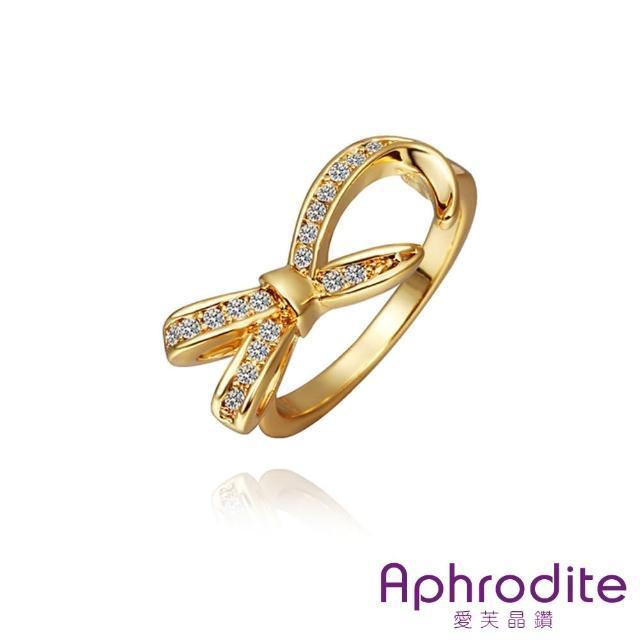 【Aphrodite 愛芙晶鑽】蝴蝶單結造型水鑽戒指(黃金色)