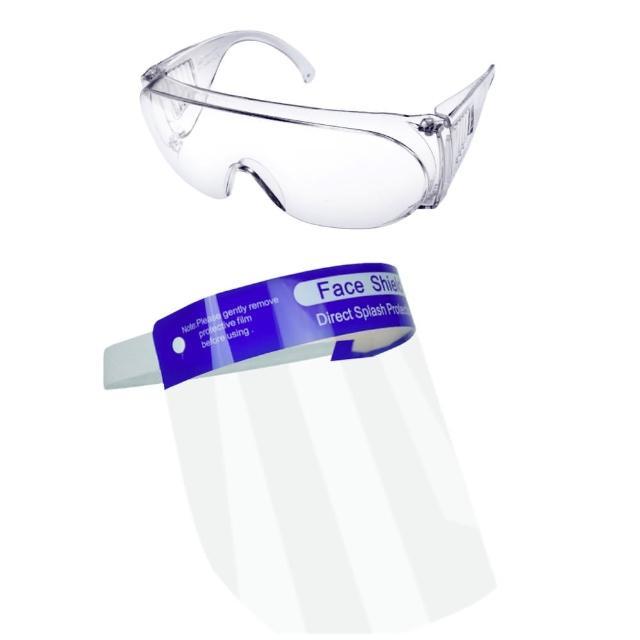 防飛沫眼鏡3入+防護面罩3入