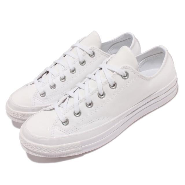 【CONVERSE】休閒鞋 All Star 低筒 穿搭 男女鞋 基本款 漆皮 三星標 舒適 輕便 情侶鞋 全白(571630C)