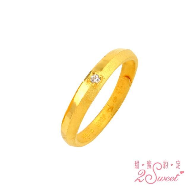 【2sweet 甜蜜約定】甜蜜約定時尚純金女款戒指-約重0.83錢(純金戒指 情人送禮 時尚金飾)