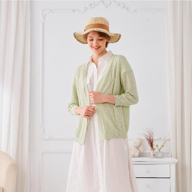 【KiKi】簡約橫紋開襟-女長袖針織衫 素色 綠 杏 灰(三色/魅力商品/版型合身)
