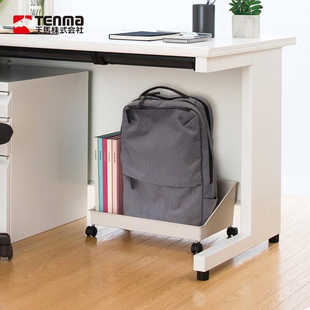 【日本天馬】FitsWORK 桌下型滑輪移動式辦公包包置物盒(桌下收納盒 辦公室置物架 公事包收納 收納托盤)