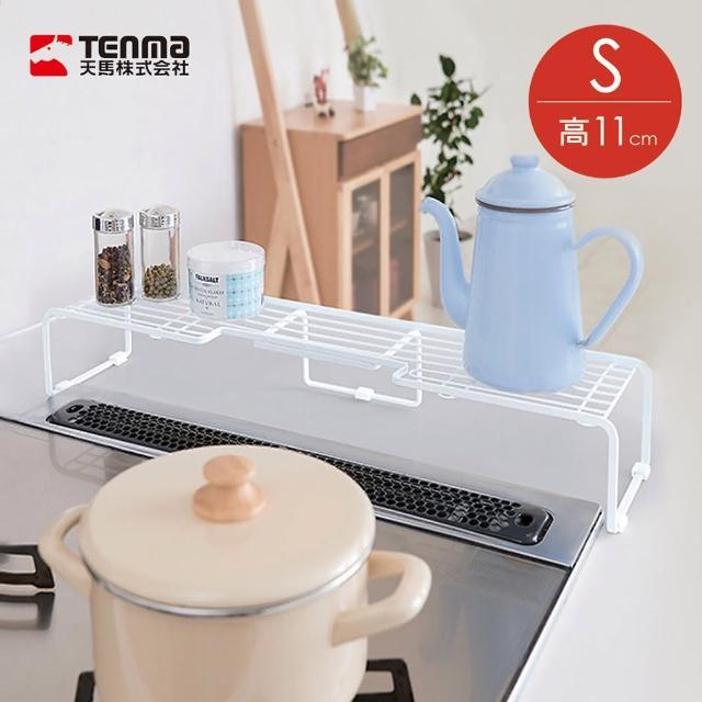 【日本天馬】廚房系列爐邊置物架-高11cm-S(瓦斯爐周邊置物 瓦斯爐邊架 調味料架 窄型收納架)