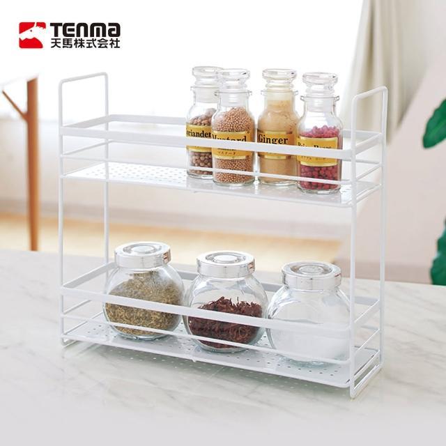 【日本天馬】廚房系列雙層調味料收納架(調味料架 醬料架 置物架 儲物架)