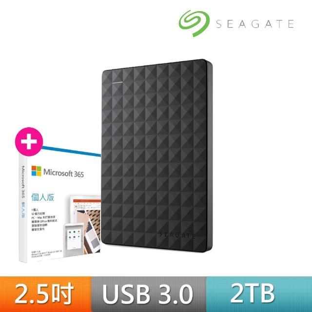 【微軟M365超值組】SEAGATE 希捷 新黑鑽Expansion 2TB USB3.0 2.5吋行動硬碟(STEA2000400)