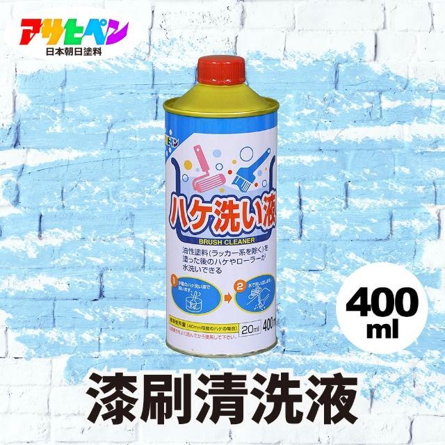 【Asahipen】油性漆刷洗淨液(毛刷變柔軟 酒精性 香蕉水系 松香水)