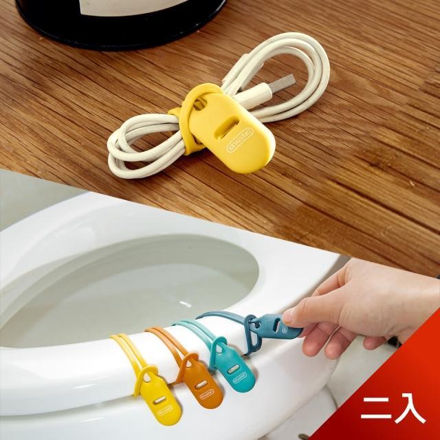 【Dagebeno荷生活】快拆好洗TPR馬桶提蓋器 家用廁所免沾手掀蓋器(二入 顏色隨機)