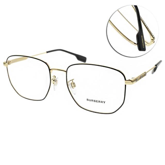 【BURBERRY 巴寶莉】光學眼鏡 經典格紋多邊方框(黑-霧金 #B1352D 1318)