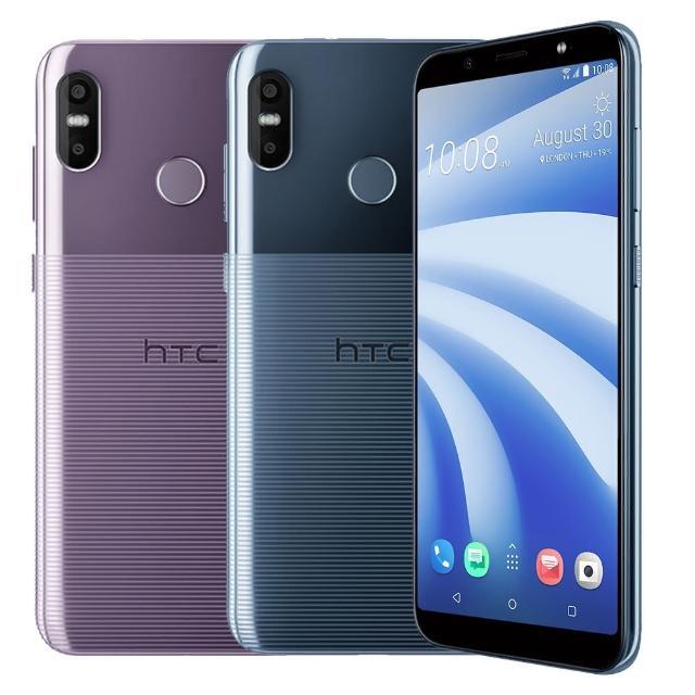 【HTC 宏達電】U12 life 6吋全螢幕智慧型手機(4G/64G)