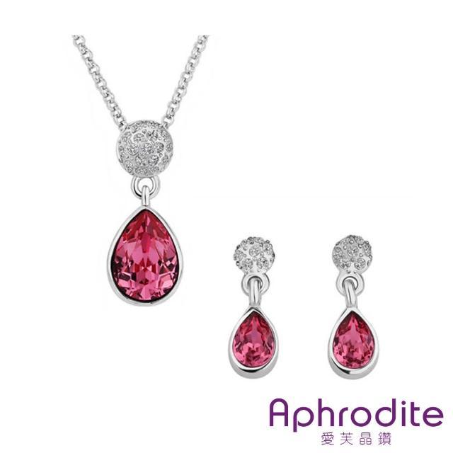 【Aphrodite 愛芙晶鑽】時尚小水滴水晶美鑽造型鑲鑽項鍊耳環套組(粉水晶白金色)