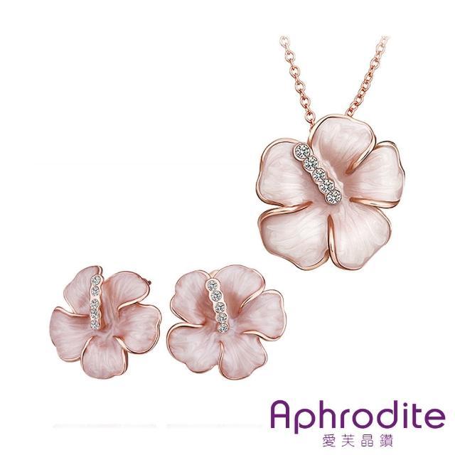 【Aphrodite 愛芙晶鑽】粉嫩山茶花美鑽彩釉項鍊耳環套組(玫瑰金色)