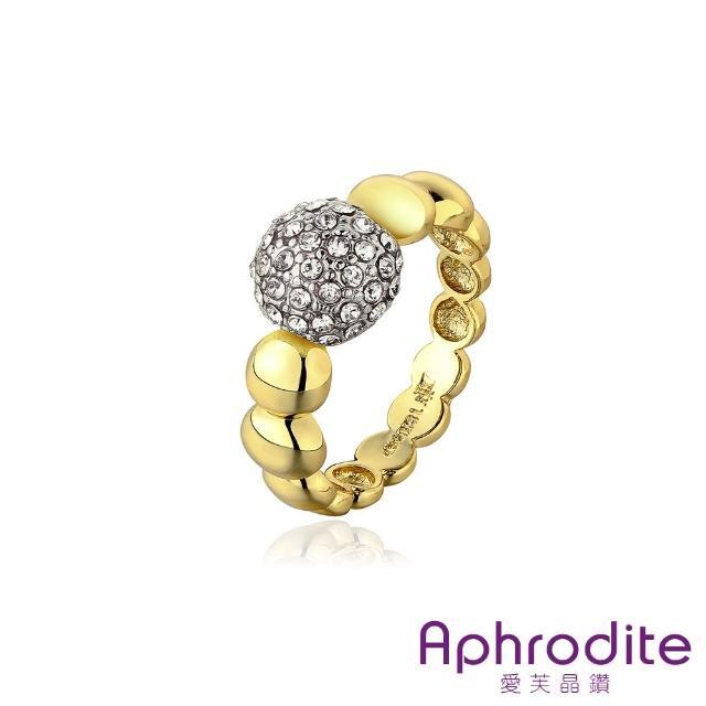【Aphrodite 愛芙晶鑽】閃耀鑽球造型鑲鑽戒指(黃金色)