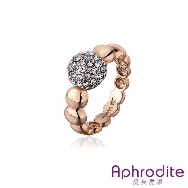 【Aphrodite 愛芙晶鑽】閃耀鑽球造型鑲鑽戒指(玫瑰金色)