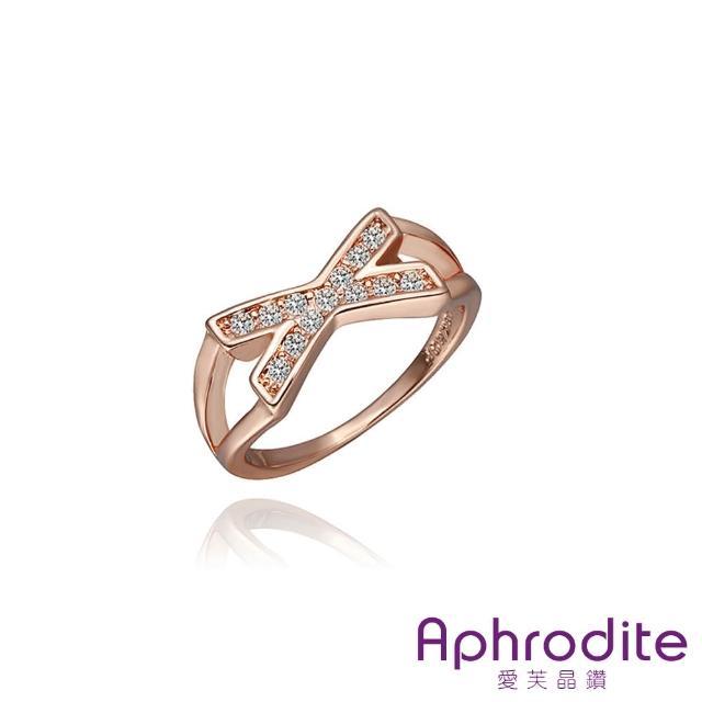 【Aphrodite 愛芙晶鑽】X美鑽造型水鑽戒指(白鑽玫瑰金色)