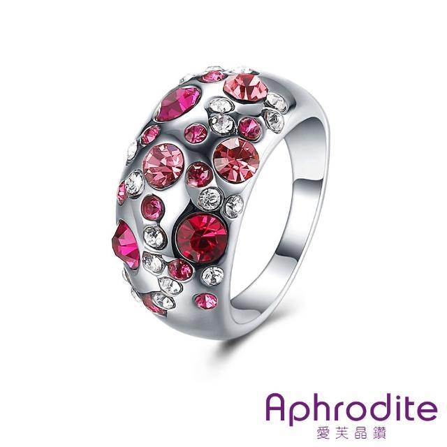 【Aphrodite 愛芙晶鑽】滿天星點點鑽飾水鑽戒指(白金色)