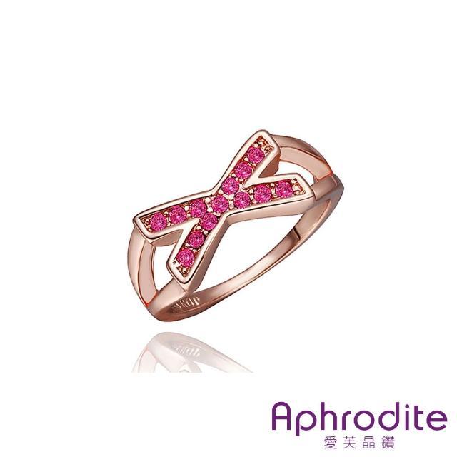 【Aphrodite 愛芙晶鑽】X美鑽造型水鑽戒指(粉鑽玫瑰金色)