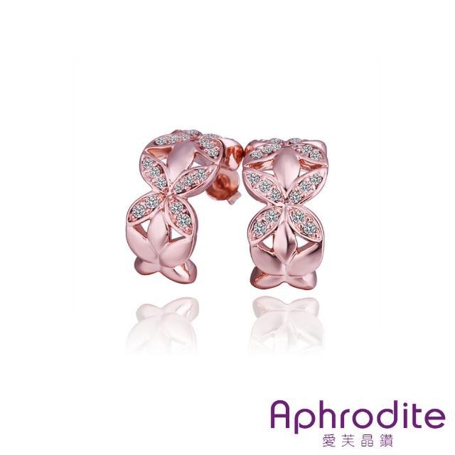 【Aphrodite 愛芙晶鑽】華麗楓葉C圈造型鑲鑽耳環(玫瑰金色)