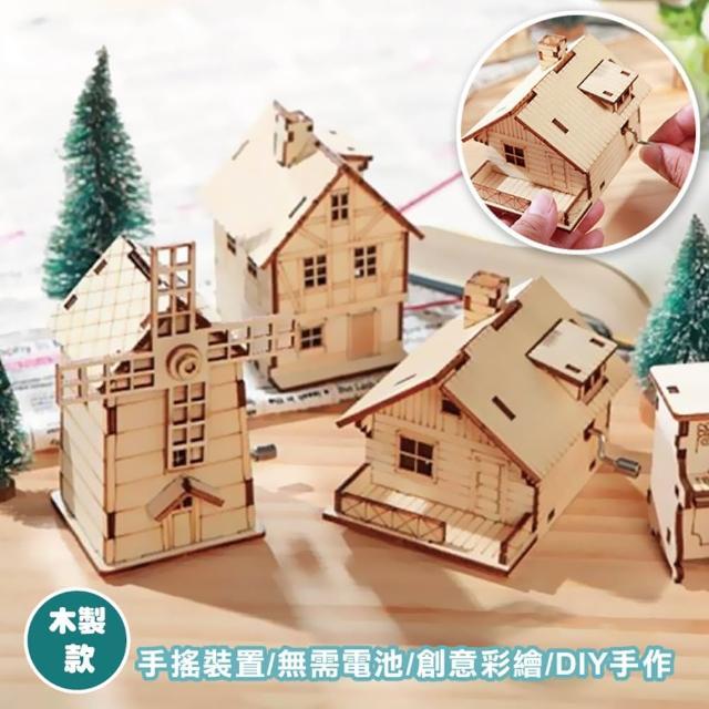 手作袖珍 DIY創意木製音樂盒 彩繪八音盒(多款任選 小巧精緻 盒裝 創意禮品)