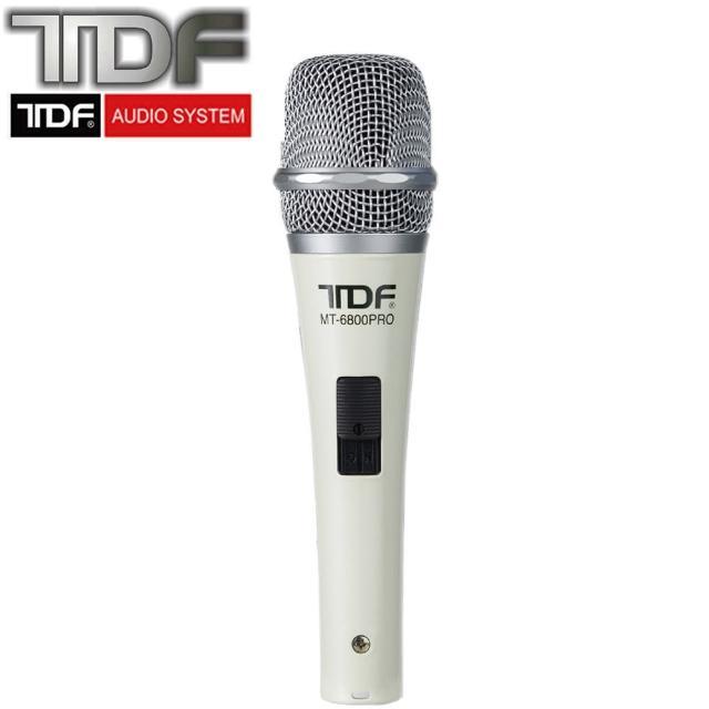 【TDF】完美演繹人聲專用麥克風(N1-MT-6800PRO)