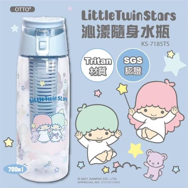 【SANRIO 三麗鷗】Little Twin Stars雙子星TRITAN 沁漾隨身水瓶 KS-7185TS(750ml 活動式濾芯 SGS檢測認證)