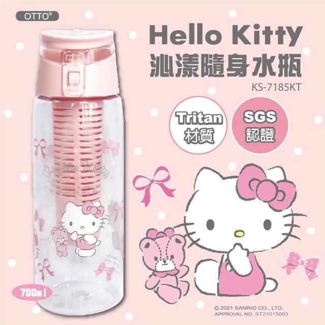 【HELLO KITTY】TRITAN 沁漾隨身水瓶KS-7185KT(750ml 活動式濾芯 SGS檢測認證)
