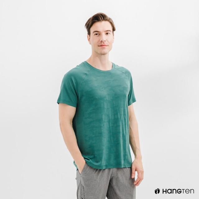 【Hang Ten】男裝-恆溫多功能-銀纖維無縫涼感抗菌除臭迷彩短袖T恤-灰綠