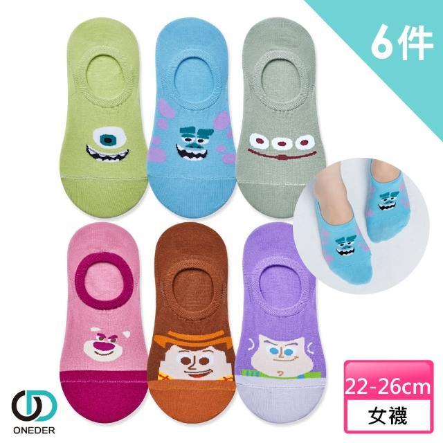 【ONEDER 旺達】迪士尼系列套版襪-05 6雙組(玩具總動員 怪獸大學)