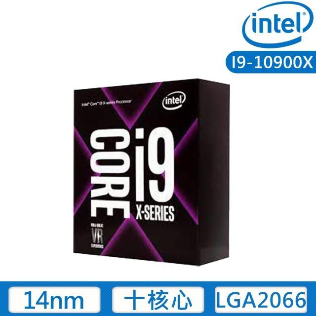 【Intel 英特爾】10代Core i9-10900X 中央處理器