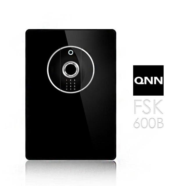 【巧能 QNN】FSK-600B熱感應觸控指紋/密碼/鑰匙智能數位電子保險箱/櫃