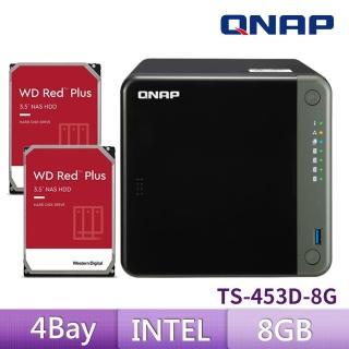 【搭WD 紅標 4TB x2】QNAP 威聯通 TS-453D-8G 4Bay 網路儲存伺服器