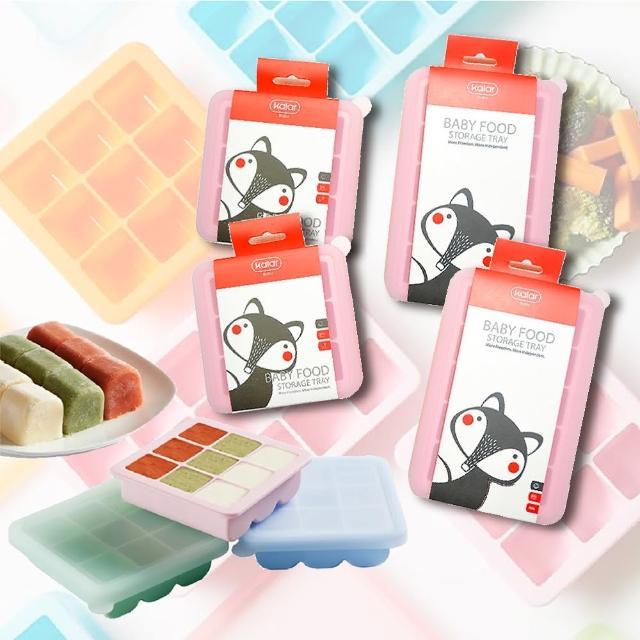 【PeNi 培婗】Kalar矽膠副食品分裝盒超值組(副食品分裝盒/矽膠製冰盒/副食品製冰盒/矽膠冰磚盒/冷凍分裝盒)