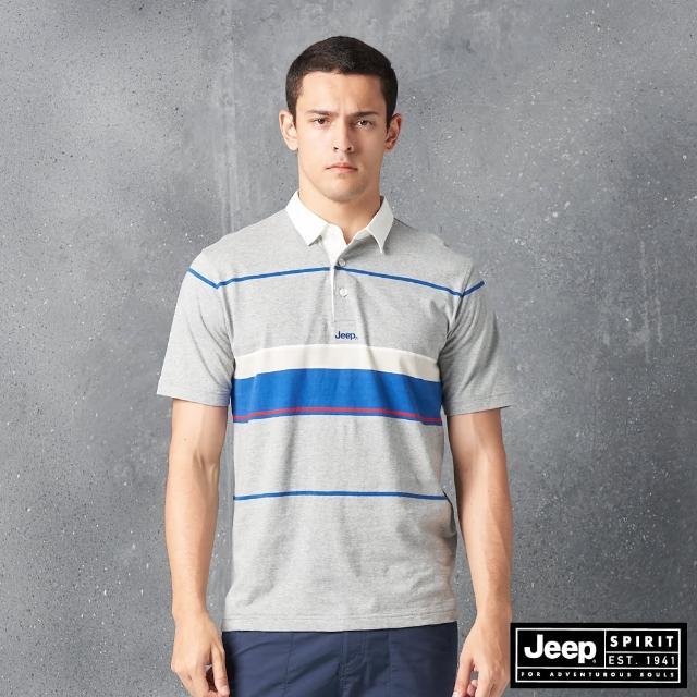 【JEEP】男裝 經典撞色條紋短袖POLO衫(灰)