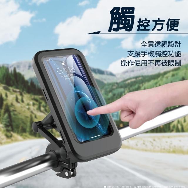 【索略24H百貨】胖達機車導航手機支架(機車/腳踏車/電動車)
