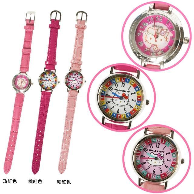 【TDL】HELLO KITTY凱蒂貓兒童手錶卡通手錶禮物 062649/062632