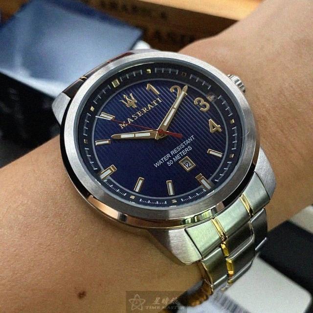 【MASERATI 瑪莎拉蒂】瑪莎拉蒂男女通用錶型號R8853137001(寶藍色錶面銀錶殼金銀相間精鋼錶帶款)