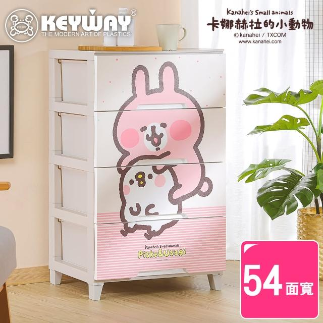 【KEYWAY】面寬54-卡娜赫拉的小動物四層置物櫃 揹揹(MIT台灣製造)