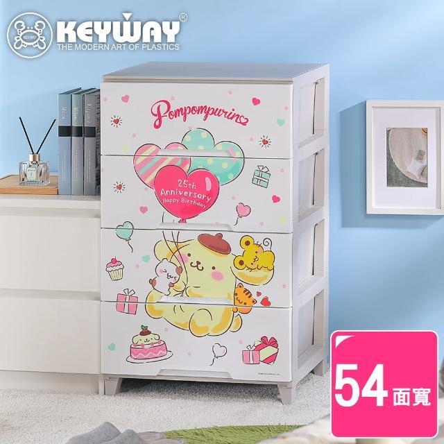【KEYWAY】面寬54-布丁狗25週年寬型四層置物櫃 氣球(MIT台灣製造)