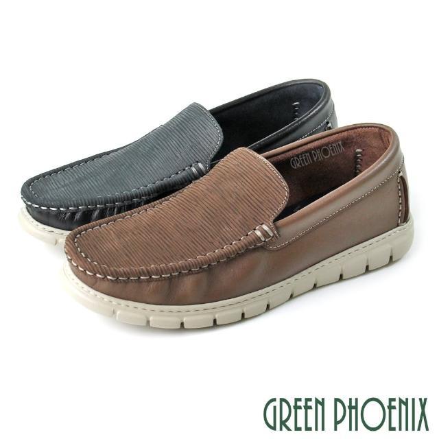 【GREEN PHOENIX 波兒德】男款台灣製超輕量壓紋全真皮直套式平底休閒鞋(咖啡、黑色)