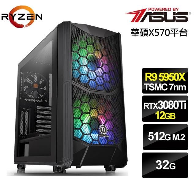 【華碩平台】R9十六核{七罪公爵}RTX3080Ti獨顯水冷電玩機(R9-5950X/32G/512G_SSD/RTX3080Ti-12G)