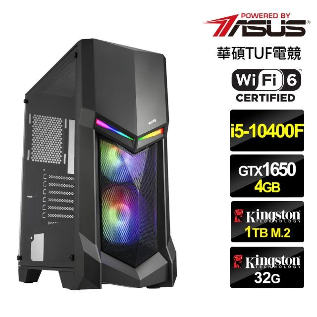 【華碩平台】i5六核{叛神上校}GTX1650獨顯電玩機(i5-10400F/32G/1TB_SSD/GTX1650-4G)