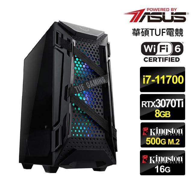 【華碩平台】i7八核{叛神元帥}RTX3070Ti獨顯電玩機(i7-11700/16G/500G_SSD/RTX3070Ti-8G)