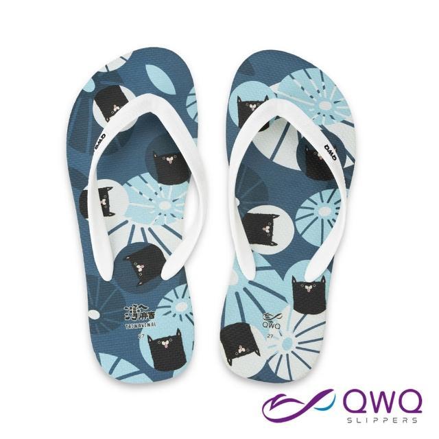 【QWQ】男款防滑夾腳拖鞋 灣A麻吉人字拖鞋 室外拖鞋雨鞋 和風荷葉 牛奶白(AIWA10112)