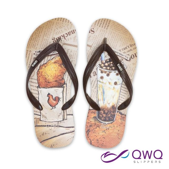【QWQ】男款防滑夾腳拖鞋 玩食插畫人字拖鞋 平底防水拖鞋雨鞋 雞排珍奶 咖啡棕(AIWS10307)