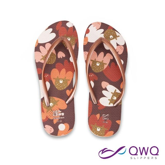 【QWQ】女款防滑夾腳拖鞋 灣A麻吉人字拖鞋 平底室外拖鞋雨鞋 濃情心意 粉金(AIWA00110)