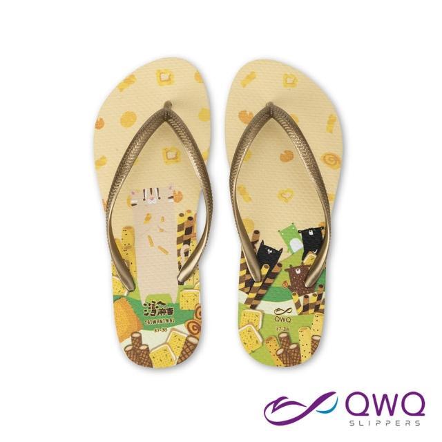 【QWQ】女款防滑夾腳拖鞋 灣A麻吉人字拖鞋 彈性防水拖鞋雨鞋 點心好時光 沙金(AIWA00615)