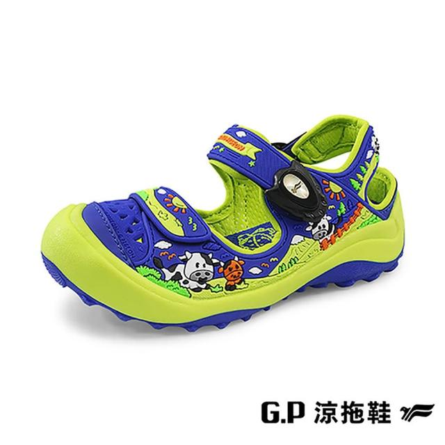 【G.P】童 可愛牛牛護趾鞋 童鞋(藍綠)